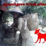 Pantun Radio (Bahasa Daerah) 4 – Nok Solmah WTTTTTTTT